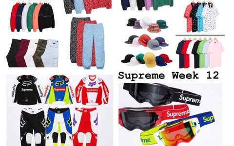 【Supreme】2018年5月12日発売予定 2018ss Week12 Supreme fox racing