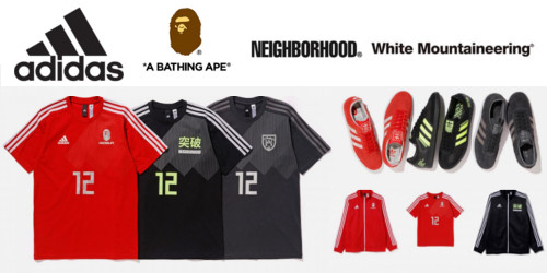 【adidas】2018年5月30日(水)発売 adidas、A BATHING APE®、NEIGHBORHOOD、White Mountaineering コラボレクション
