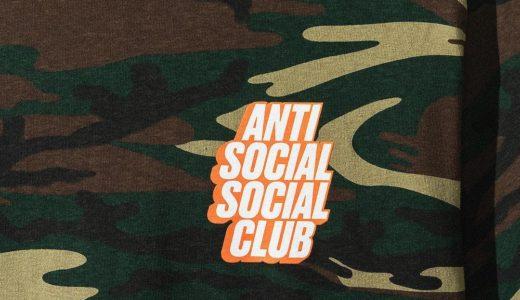 【ASSC】2018年5月26日(土)発売予定 ANTI SOCIAL SOCIAL CLUB 新着情報