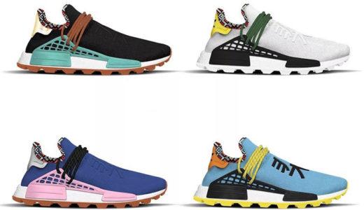 【adidas】ファレルウィリアムズとのコラボ  NMD HU