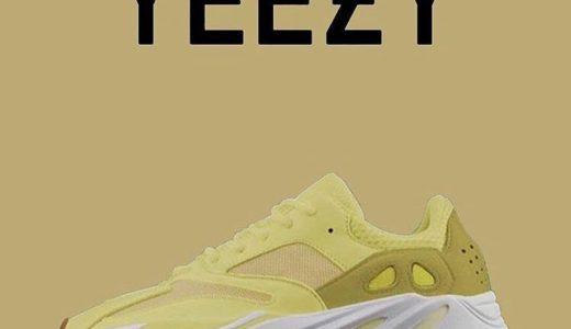 【adidas × KANYE WEST】YEEZY 700の新色のリリース情報がリーク
