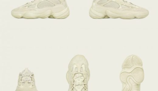 【adidas】 2018年6月9日(土)YEEZY  500 SUPER MOON YELLOW