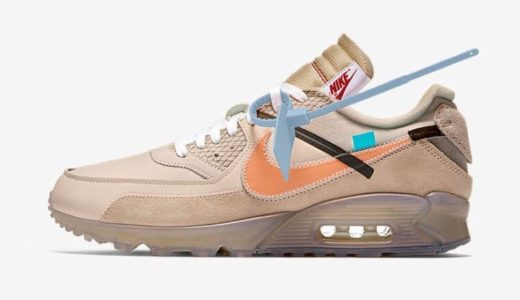 【NIKE × OFF-WHITE】THE TEN シリーズのAIR MAX 90の最新画像