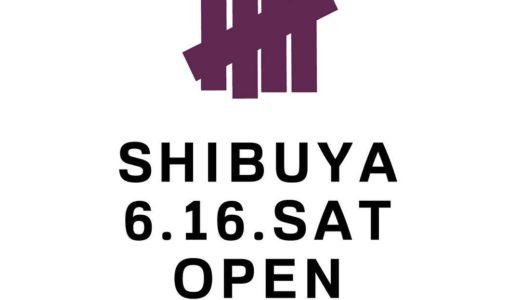 2018年6月16日(土)にUNDEFEATED  SHIBUYAがオープン!