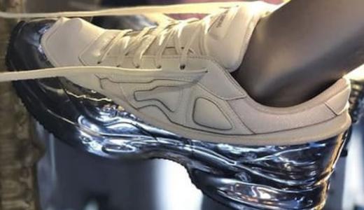 【adidas × Raf simons】ソールがメタリックな新色モデルをリーク!