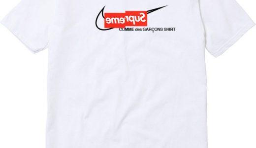 【最新リーク】神コラボTシャツ Supreme × COMME des GARCONS SHIRT × NIKE