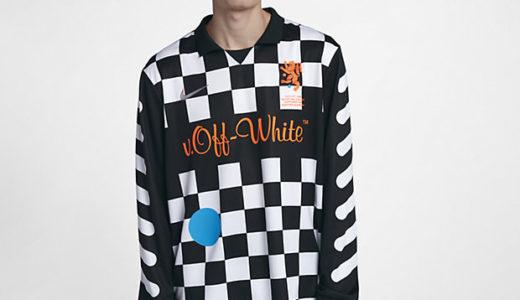 【OFF-WHITE × NIKE】DSMGで抽選開始!6月12日(火)PM6:00まで