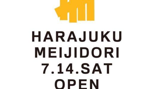 【UNDEFEATED】7月14日に原宿明治通り店がオープン!人気スニーカーの再販も!