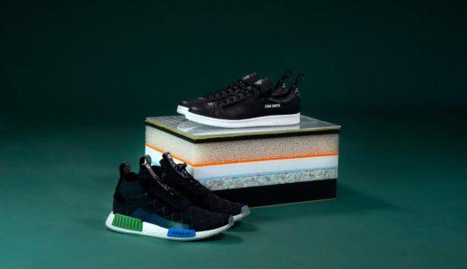 【adidas】7月7日発売予定 NMD & STAN SMITH ミタスニーカーズコラボ