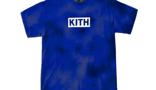 【KITH】7月3日AM0:00発売予定 KITH MONDAY PROGRAM