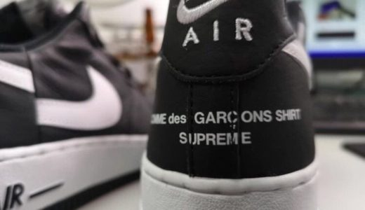 【 NIKE × CDG × Supreme】コラボ AIR FORCE 1 の最新ヴィジュアルが登場