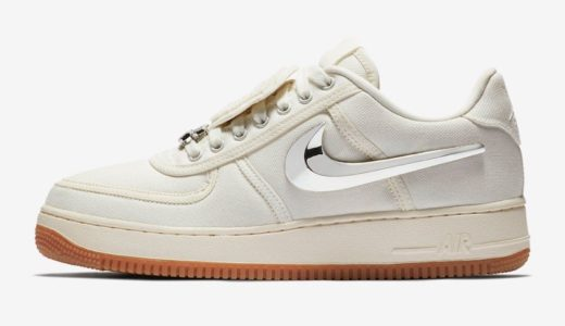 "【NIKE × TRAVIS SCOTT】8月10日発売予定 コラボ AIR FORCE 1 LOW ""SAIL"""