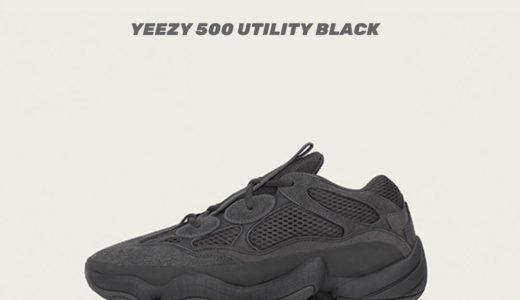 "【Cali-surf】にてYEEZY 500 ""UTILITY BLACK"" のプレゼント企画が実施中"