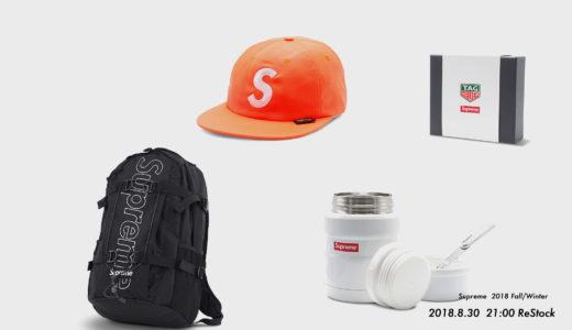 【Supreme】8月30日(木)21:00  UG.SHAFTにて2018FW WEEK1の商品が発売予定