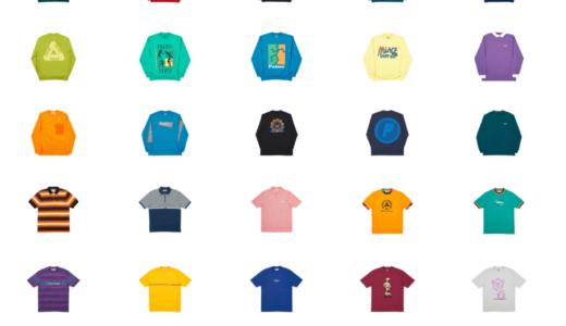 【PALACE】2018秋コレクションのフルラインナップが公式サイトにて公開!