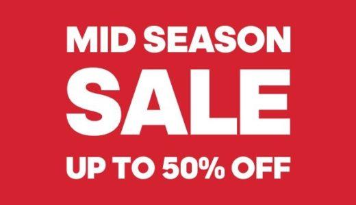 【adidas】公式オンラインにて最大50%以上OFFのMID SEASON SALEが開催!