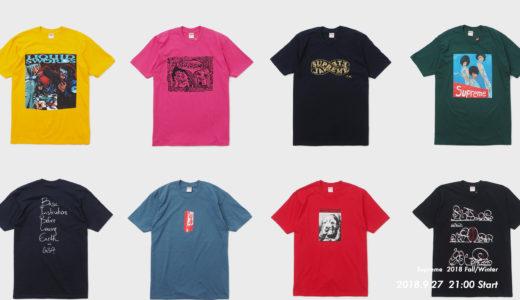【Supreme】9月27日(木)21:00〜 UG.SHAFTにてWEEK5のアイテムが発売予定