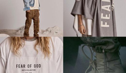 """【FEAR OF GOD】新コレクション """"Sixth Collection"""" のルックブックが公開"""