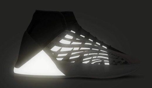 ※新画像追加【adidas】カニエ・ウェスト本人がYEEZY BASKET BALLを着用した写真を公開