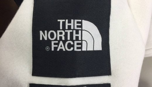 【Supreme × TNF】コラボマウンテンジャケットの実物画像がリーク