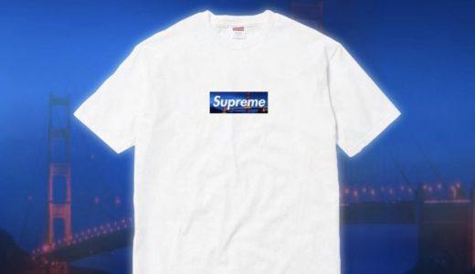 【Supreme】サンフランシスコ店オープン記念!限定BOX LOGO TEEのモックアップがリーク