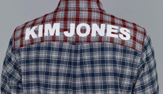 【GU × キム・ジョーンズ】9月14日(金)発売予定 KIM JONES GU PRODUCTION