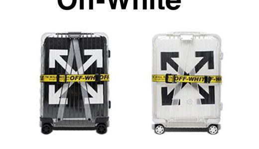 ※リポスト抽選受付中【OFF-WHITE × RIMOWA】国内10月25日(木)発売予定 36Lクリアスーツケース