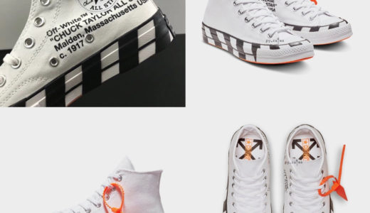 【OFF-WHITE × CONVERSE】海外10月8日発売予定 CHUCK 70 ALL STAR 2.0 WHITE