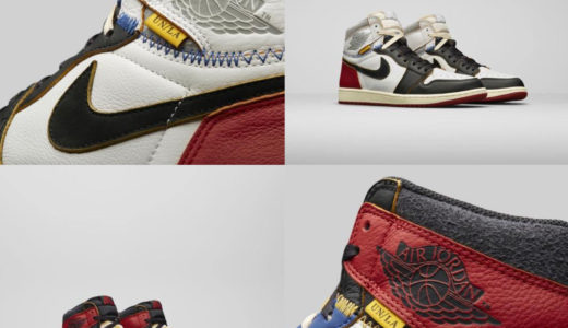 【UNION × NIKE】11月17日発売予定 AIR JORDAN 1 Retro High OG NRG
