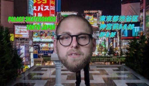 【PALACE】遂に日本上陸!11月3日(土)にPALACE STORE TOKYOがオープン