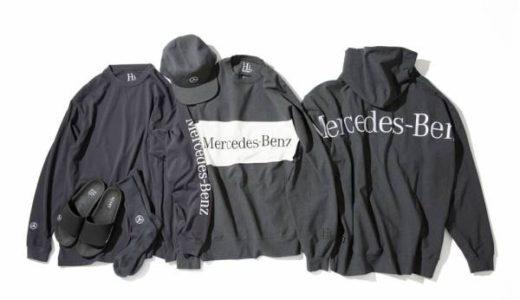 【BEAMS × Mercedes-Benz】10月27日(土)発売予定 コラボアパレルコレクション