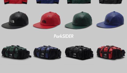 【Supreme × TNF】10月28日(日)ParkSiderにて2018FW WEEK9 新作アイテムが発売予定