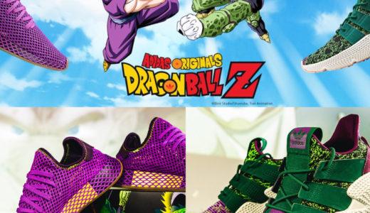 ※在庫あり【adidas × ドラゴンボール Z】10月26日(土)発売予定 孫悟飯 vs セルモデル