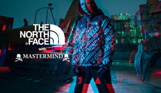 【MASTERMIND × TNF】海外10月10日/13日発売予定 最新コラボ ヌプシジャケットなど