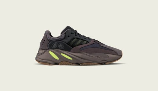 "【adidas】10月27日(土)発売予定YEEZY BOOST 700 Wave Runner ""Mauve"""
