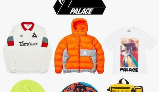 【PALACE】11月3日(土)発売予定 2018冬コレクション WEEK5 アイテム一覧 東京店限定アイテムあり