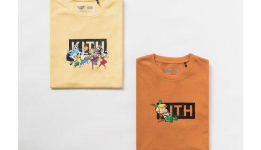 【KITH】10月9日(火)AM0:00発売予定 KITH MONDAY PROGRAM「宇宙家族ジェットソン」コラボ