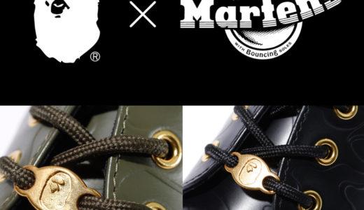 【A BATHING APE® × Dr. Martens】最新コラボブーツが12月1日(土)に発売予定