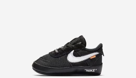 ※VOLTカラー追加【NIKE × OFF-WHITE】キッズサイズのAIR FORCE 1