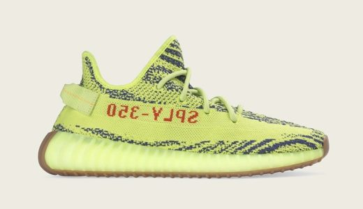 【adidas】12月14日(金)再販予定 YEEZY BOOST 350 V2  SEMI FROZEN YELLOW
