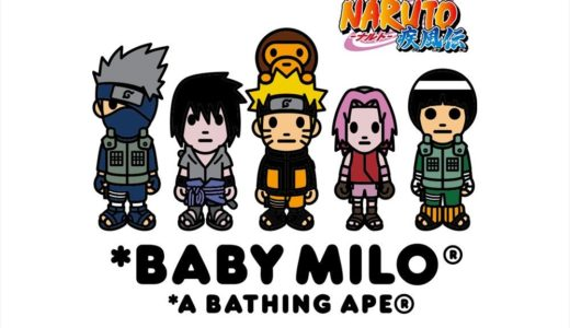 【A BATHING APE® x NARUTO & BORUTO】11月17日発売予定 コラボレーションアイテム