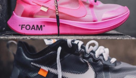 【Off-White™ × NIKE】国内12月7日(金)発売予定 ZOOM FLY SP ブラック/ピンク