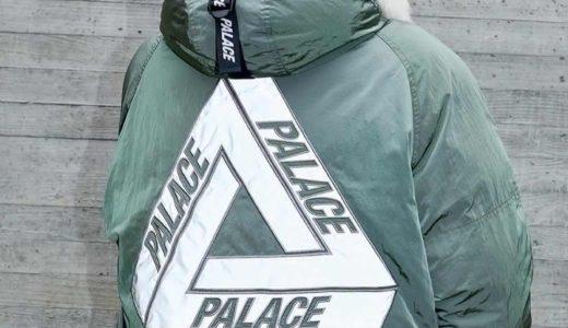 【PALACE】11月24日(土)発売予定 ULTIMO 2018コレクション ダウンジャケットなどがラインナップ