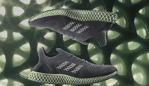 【adidas】11月21日(水)発売予定 CONSORTIUM 4D Runner