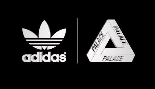 【PALACE × adidas】パレスとアディダスによる最新コラボコレクションが2019年2月に展開予定