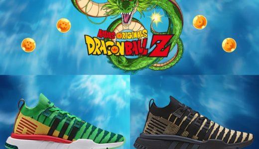 【adidas × ドラゴンボール Z】12月22日(土)発売予定 神龍&超神龍 コラボスニーカー