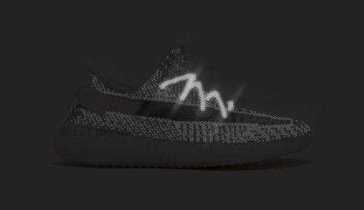 【adidas】全世界5000足限定!?YEEZY BOOST 350 V2