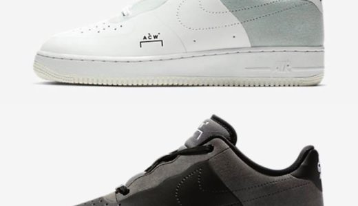 【A-COLD-WALL* × NIKE】12月21日(金)発売予定 コラボAIR FORCE 1 LOW