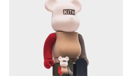 【KITH × MEDICOM TOY】12月17日発売予定 BE@RBRICK KITH MONDAY PROGRAM