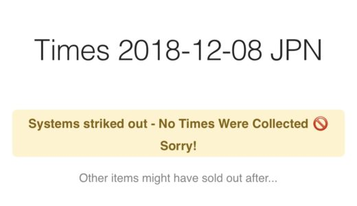 【Supreme】2018FW WEEK16 日本国内 JPNでの完売タイムはサーバーダウンの為測定不可!